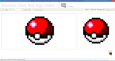 Windows Store App Logo Maker